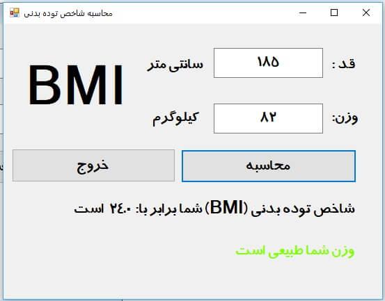 bmi-1